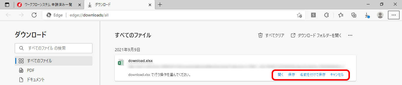 Edgedownloadpage.png
